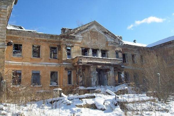 Вторая городская больница тюмень сайт