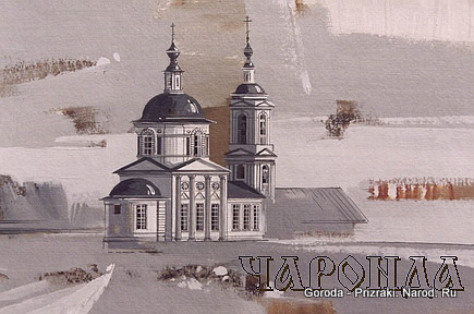http://goroda-prizraki.narod.ru/img/charonda.jpg