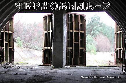 http://goroda-prizraki.narod.ru/img/chernobyl-2.jpg