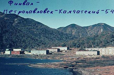 http://goroda-prizraki.narod.ru/img/finval.jpg