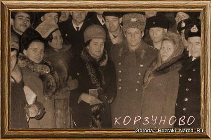 http://goroda-prizraki.narod.ru/img/korzunovo.jpg