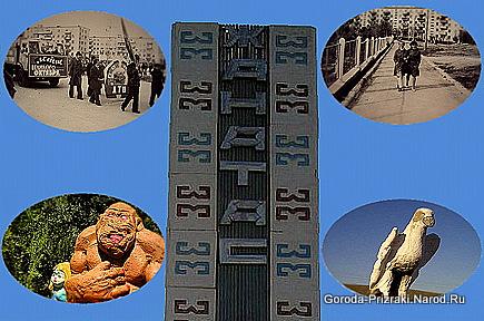 http://goroda-prizraki.narod.ru/img/zhanatas.jpg