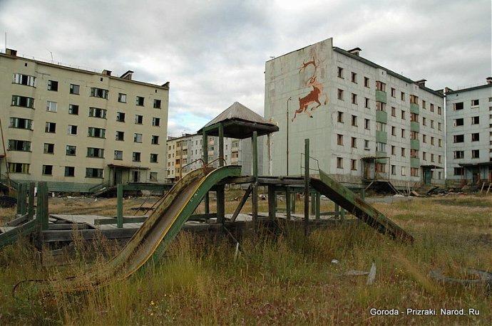 http://goroda-prizraki.narod.ru/kadykchan/061.jpg