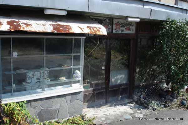 http://goroda-prizraki.narod.ru/yashima/012.jpg